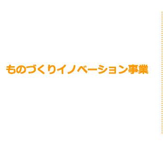 1hirotetsu_kasou_05