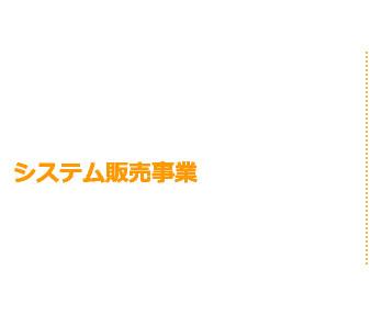 1hirotetsu_kasou_08