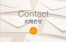 contact_baner
