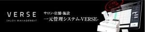 top_verse